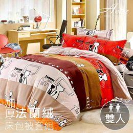 法蘭絨床包被套四件組-雙人(戀貓)