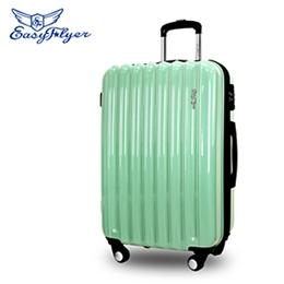 24吋PC華麗鋼琴鏡面系列行李箱