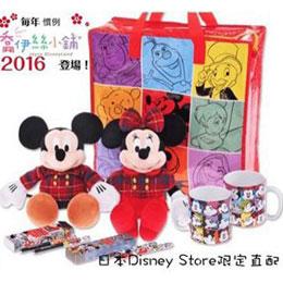 迪士尼2016年新春福袋