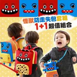 正韓可愛怪獸防走失兒童書包