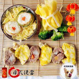 迎春四季日式便當年菜