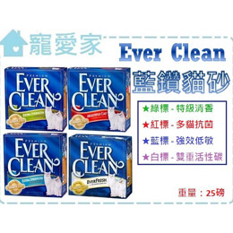 Ever Clean藍鑽貓砂25磅