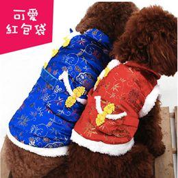 紅包袋新年拜年唐裝