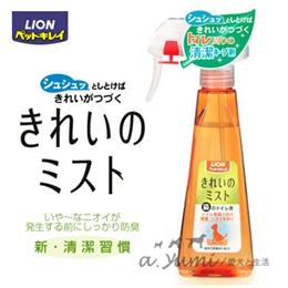 《日本LION》剋菌除臭抑菌清潔劑 - 貓便盆專用