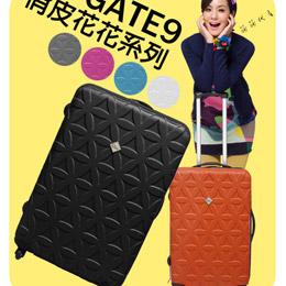 20吋輕硬殼旅行箱/行李箱