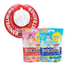 德國兒童學習游泳圈+大王戲水專用紙尿褲