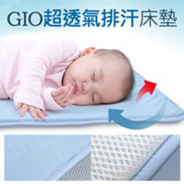 【韓國GIO Pillow】超透氣排汗嬰兒床墊