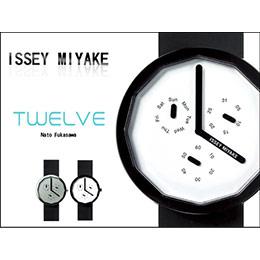 三宅一生 TWELVE設計腕錶