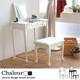 北歐風典雅掀鏡兩用化妝桌椅組