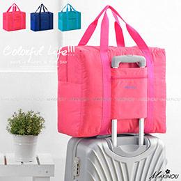 韓版輕便可折疊旅行收納包