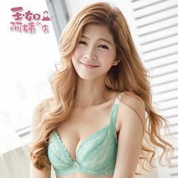 甜漾玫瑰機能內衣-青綠