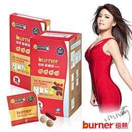 【會員日限定】burner 倍熱超孅錠買24送6 好康組