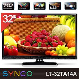 【新格SYNCO】32型LED液晶顯示 / LT-32TA14A
