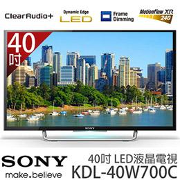 SONY KDL-40W700C 新力40吋LED高畫質智慧液晶電視