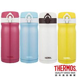會員獨享價 膳魔師 不鏽鋼真空保溫瓶0.35L