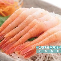 生食級鮮嫩!去殼甜蝦 50尾