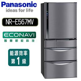 Panasonic國際牌 NR-E567MV 560L變頻電冰箱