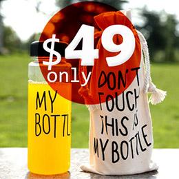 My bottle 隨行杯附麻布袋