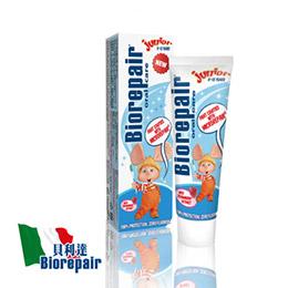 貝利達草莓兒童牙膏