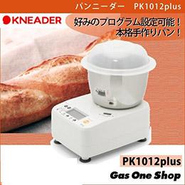 Kneader PK1012 揉麵機