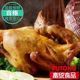 年菜評比得獎★皮脆肉嫩古早味烤雞