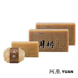 阿原肥皂獨家組合66折up