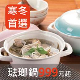 小牛琺瑯純鐵鍋18cm