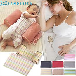 日本嬰兒枕防側枕+三角枕防吐奶枕