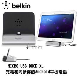 美國倍爾金 Belkin Micro-USB 可使用平板/手機/平板同步充電