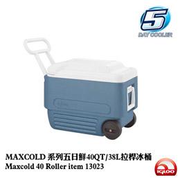IgLoo MAXCOLD系列40QT拉桿冰桶