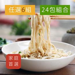 竹山番薯X紫心蕃薯X太陽乾麵X日晒粿仔乾(24包入/6組任選)