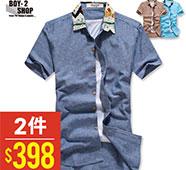 韓版圖騰短袖襯衫