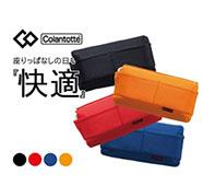 Lumbar Support磁石舒壓氣墊靠枕