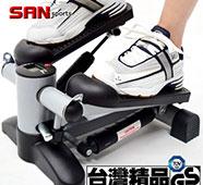 台灣製造 超元氣翹臀踏步機