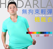HODARLA 男女無拘束短袖T恤