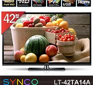 【新格SYNCO】42型LED液晶+視訊盒