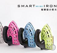 VENUS智慧型安全小熨斗 Smart mini Iron VT-1