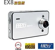 任E行 EX8 加強版 FHD1080P 行車紀錄器