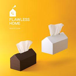家﹣屋形面紙盒/木紋系列