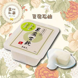 豆富庵 豆腐石鹼(豆乳皂)120G