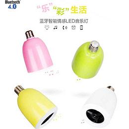 燈泡音樂燈音響 免插電 藍芽 APP控制