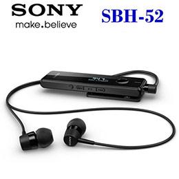 SONY SBH-52/SBH52 (黑色)原廠藍芽耳機