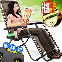 雙層無重力躺椅(贈送杯架)無段式躺椅