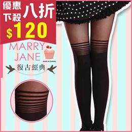 120丹漸層線條假膝上 性感顯瘦款