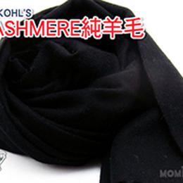 美國 KOHL'S 頂級喀什米爾100% 純羊毛圍巾