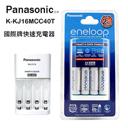 Panasonic 快速充電組 eneloop3號電池