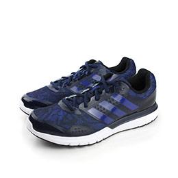 adidas duramo elite 2m 跑鞋