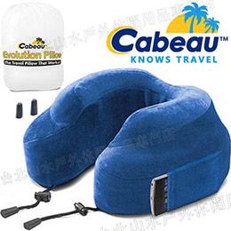 Cabeau 旅行用記憶頸枕