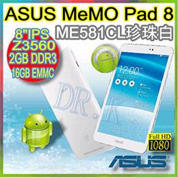 ASUS MeMO Pad 8