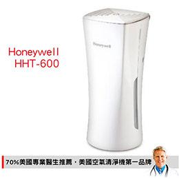 Honeywell 車用空氣清淨機 HHT-600